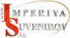 <p>офис и магазин (национальные сувениры, представительские подарки, промо сувениры, украшения и бижутерия, кальяны и расходные материалы, оборудование для рекламного и сувенирного бизнеса)</p>