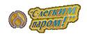 <p>SPA-комплекс, турецкая, финская, русская, японская бани, джакузи, центр красоты и здоровья (массаж, маникюр, педикюр), бильярдный клуб, кафе</p>