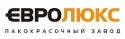 <p>завод-производитель лакокрасочной продукции (водно-дисперсионные краски, акриловые краски, эмали, лаки)</p>