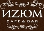 <p>кафе-бар, Wi-Fi, суши, пицца, Dj, кальян</p>