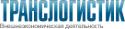 <p>перевозки грузов от 1 кг Международные грузовые перевозки&nbsp; и авиаперевозки&nbsp;Россия-Кыргызстан (Москва, Ярославль, Рязань, Питер, Калуга) консолидация грузов из России в Кыргызстан</p>