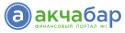 <p>доступ к финансовой информации, курсам валют, а также уникальным инструментам для сравнения кредитов и депозитов рынка Кыргызстана, а также аналитические материалы</p>