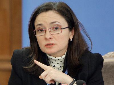 Центробанк России обещал стабильность экономики даже при удешевлении нефти