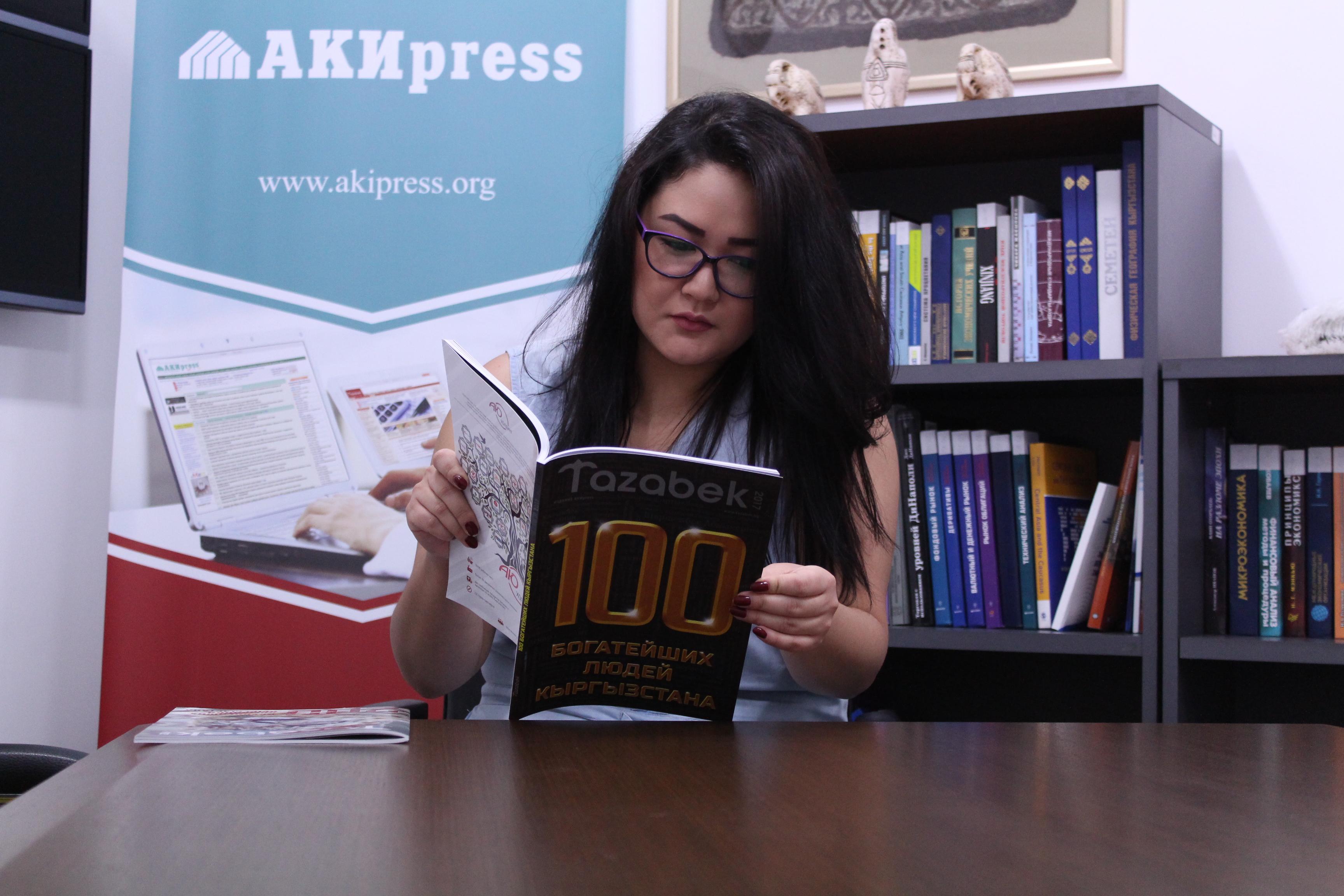 Победительница Tazabek-аукциона: Журнал «ТОП-100 богатейших людей в Кыргызстане» —лучший подарок шефу