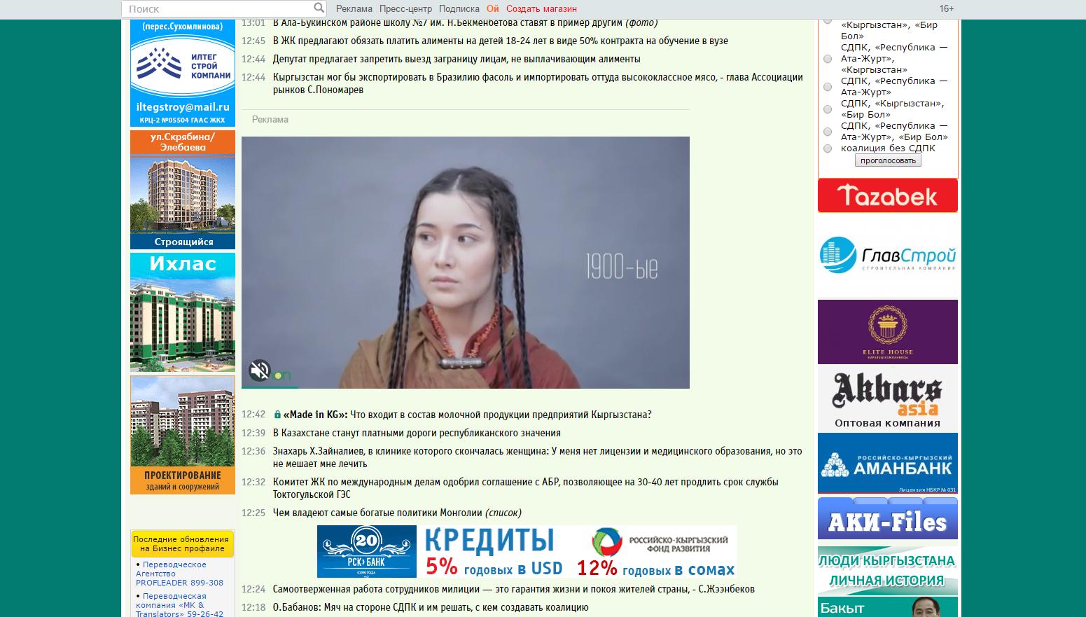 Видеоролик реклама о компании финка фото 529-252