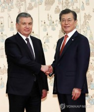 South Korea is one of the largest investors of Uzbekistan. At a moment, there are 461 enterprises with the Korean capital in Uzbekistan. The trade turnover between the countries as a result of January-October 20017 grew by 1.3 times — up to $1.1 billion.