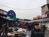 The flame spread over 3,500 square meters in Osh bazaar today, Deputy Minister of Emergency Situations Kalys Akhmatov reported.<br />