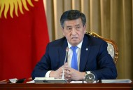 The press conference of the President of Kyrgyzstan Sooronbai Jeenbekov according to the results 2018 began at 11:00 am.