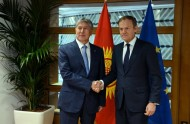 He also met with European Council President Donald Tusk<br />