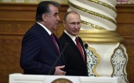 Russian President Vladimir Putin on February 27 as part of his Central Asian trip arrived in Tajikistan, where he held talks with President of Tajikistan Emomali Rahmon.
