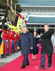 President of Uzbekistan Shavkat Mirziyoyev at the invitation of the President Moon Jae-in on November 22 arrived in Seoul on state visit.