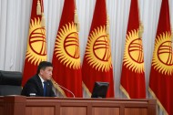 President Sooronbai Jeenbekov is addressing the sworn-in cabinet and the members of the Parliament of Kyrgyzstan. <br />