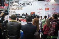 The Russian mixed marital arts fighter Khabib Nurmagomedov arrived in Kyrgyzstan on January 23 and held a meeting with his fans in Bishkek on January 24.