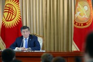 The press conference of the President of Kyrgyzstan Sooronbai Jeenbekov on the results 2018