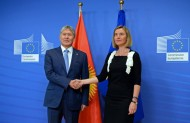 Atambayev met with EU High Representative for Foreign Affairs and Security Policy Federica Mogherini.