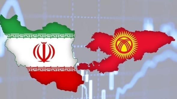 Правительство одобрило проект меморандума о сотрудничестве между Национальными банками Кыргызстана и Ирана