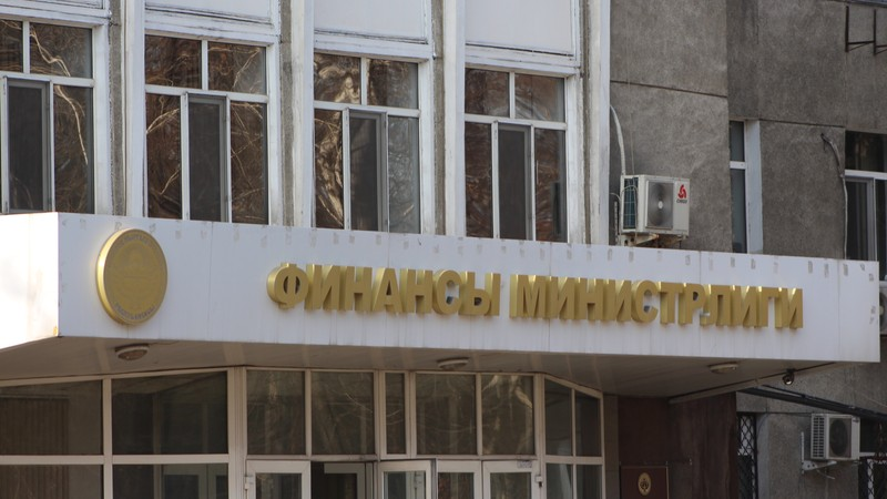 Минфин попросил ведомства снизить свои запросы, сообщив о риске недопоступления 8,9 млрд сомов в бюджет