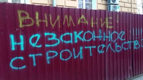 Незаконные строения Бишкека: Выявлены нарушения у «Бишкек Кап Строй», «Озгюн Иншаат Таахют ве Тижарет», «Адвекс Строй» и ряда других компаний (часть 1)
