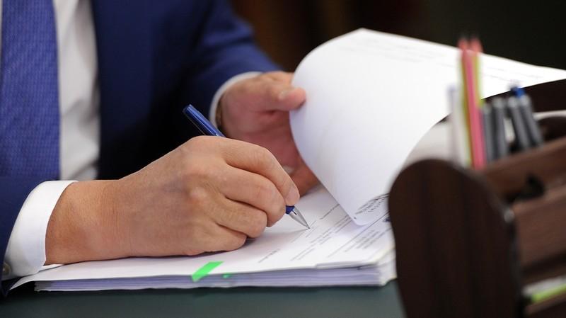 Госфиннадзор предложил внести изменения в процесс инвестирования средств пенсионных накоплений