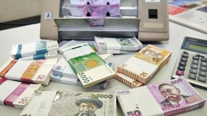В I квартале ГСБЭП выявила 53 факта хищения бюджетных средств и преступлений, связанных с госзакупками на 37,2 млн сомов