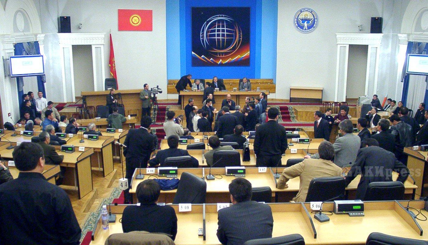 24 марта 2005 года. Жогорку Кенеш / Фото АКИpress