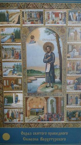 Митрополит Викентий вывез из России в Узбекистан культурные ценности и драгметаллы