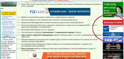 Как бесплатно разместить 12 PR-новостей  в год на Tazabek?