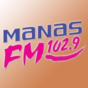 Топ-10 лучших песен радио «Манас» на 5 декабря - Limon.KG