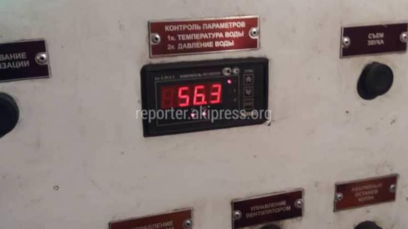 В доме по улице Строительной в Оше недостаточно топят