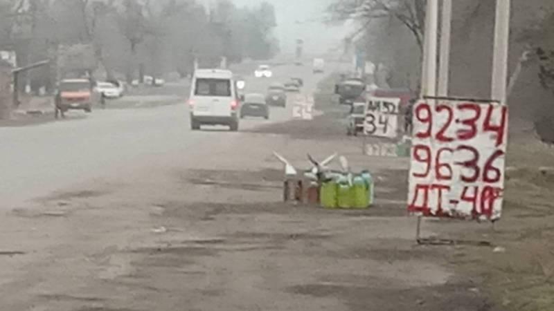 Житель Токмока жалуется, что рейды по ликвидации незаконной продажи ГСМ не дают результатов