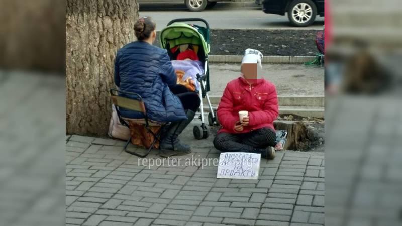 На ул.Токтогула женщина попрошайничает с малолетними детьми, возможно, ей нужна помощь. Фото