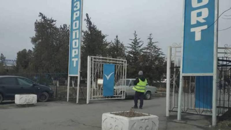 Законно ли берут деньги за заезд в аэропорт в Жалал-Абаде?