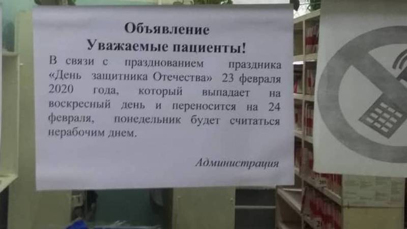 Почему сегодня ЦСМ №13 в Бишкеке не работает?