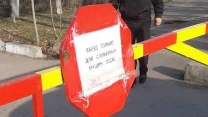 Законно ли закрыли въезд в автостоянку возле городской поликлиники №6?