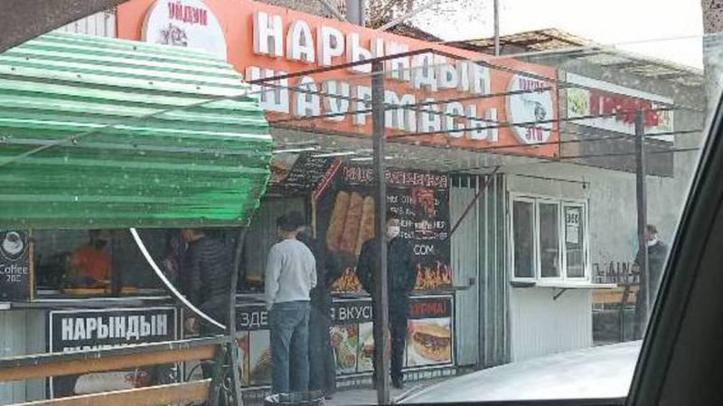 Бишкекчанин: В городе некоторые точки быстрого питания все еще работают. Не опасно ли это?