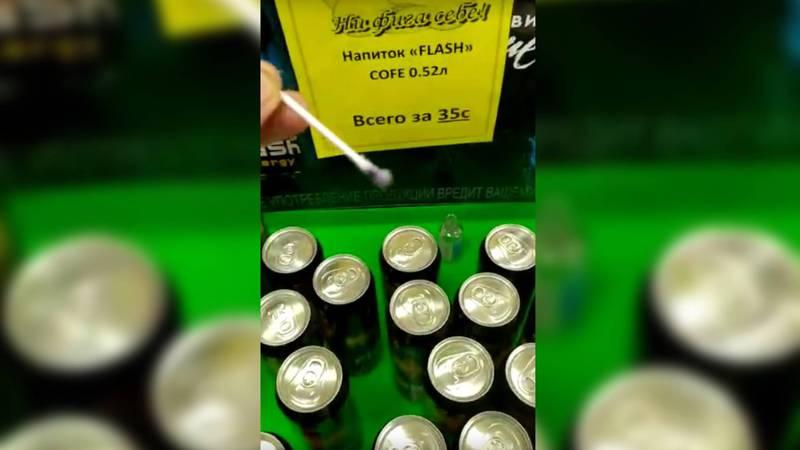 Сотрудники супермаркета в Сокулуке стирали срок годности с банок напитков. Видео