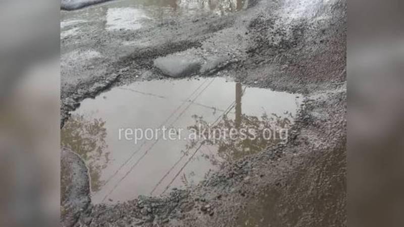 Ремонт улицы Буденного запланирован в рамках реализации II фазы проекта развития улично-дорожной сети города Бишкек