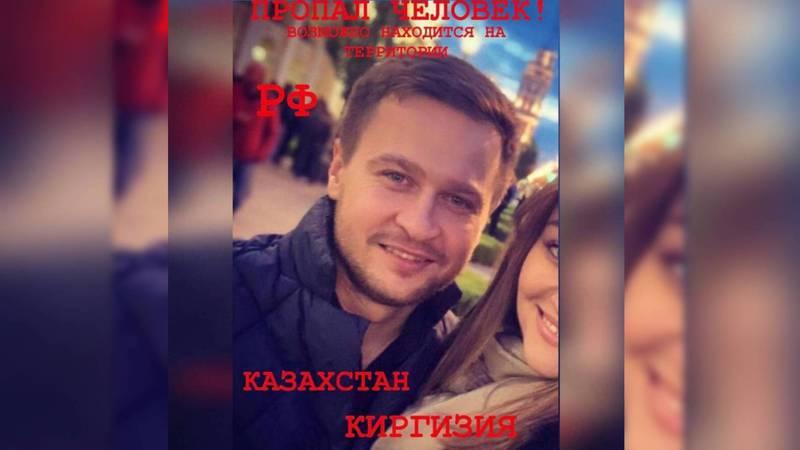 Внимание, розыск! Житель Москвы выехал в командировку в Орск и пропал. Его машина была замечена в Кыргызстане. Фото