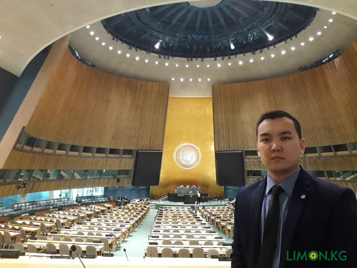 ООН, Нью Йорк
