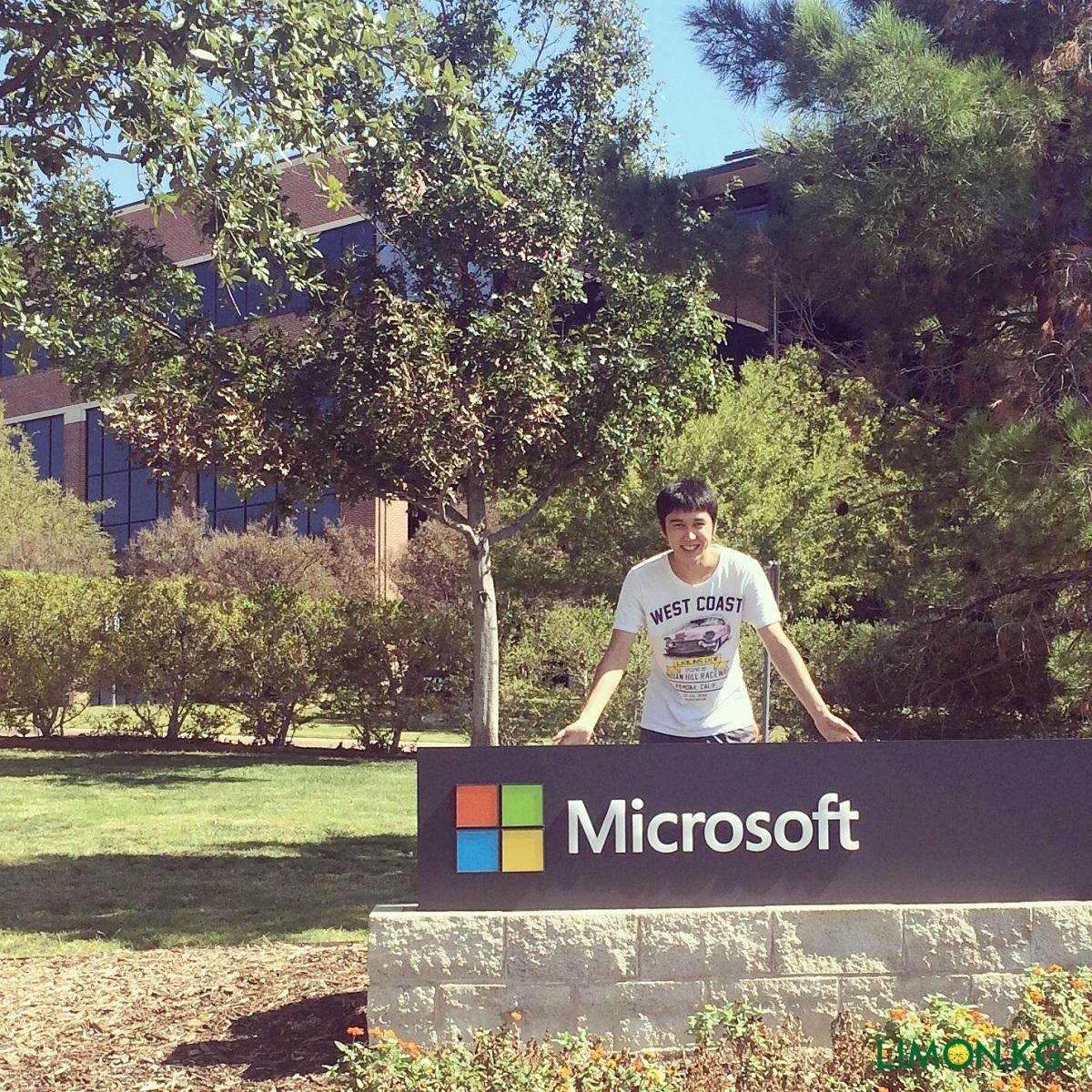 США один из офисов Майкрософта в Irving, Texas