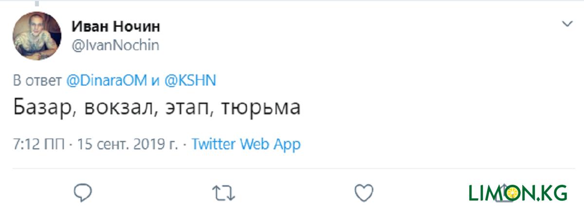 Соцсети4