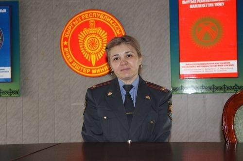Наргиза Шамшиева