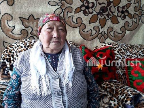 Жээналиева